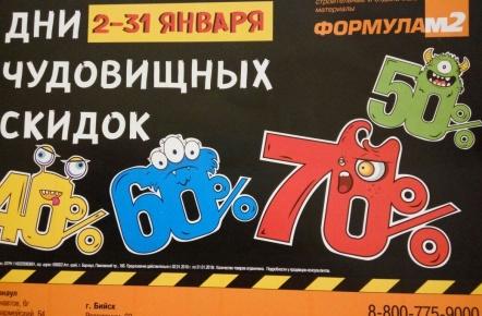 Павловский портал доска объявлений фотошоп / фриланс.доска объявлений